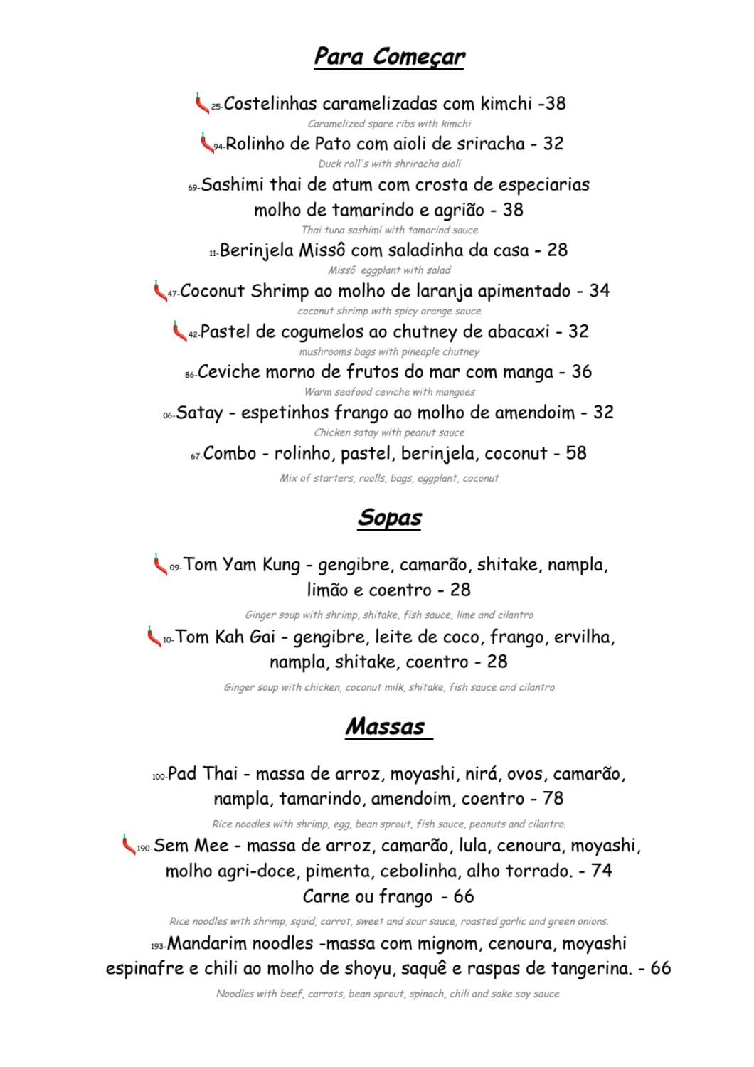 Menu do restaurante Sawasdee (Leblon) - Página 1